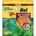 Основной корм в форме хлопьев JBL NovoBel для аквариумных рыб, 50 мл